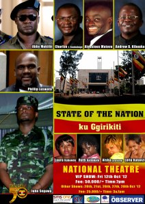 Poster for State of the Nation play. Afri-Talent.